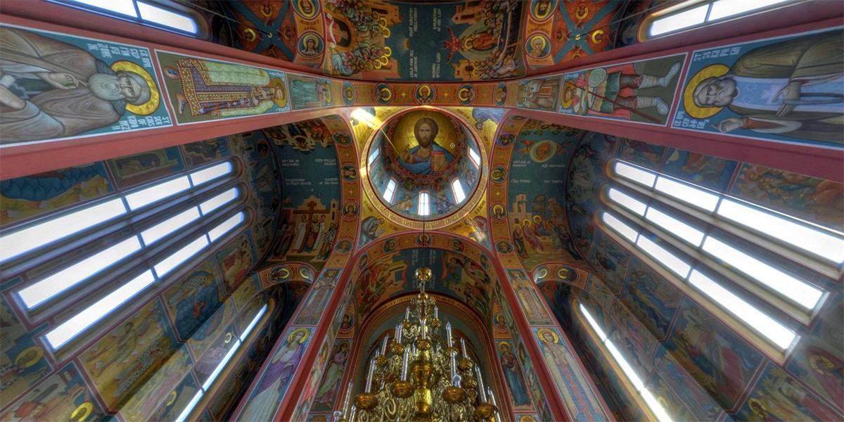 St. Nicholas Cathedral<br>Washington, DC