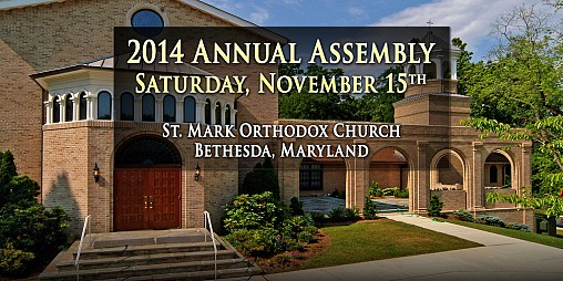 Saint Mark Orthodox Church 7124 River Road Bethesda, Maryland 20817